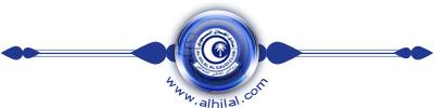 رئيس الهلال منزل هزازي الإتحاد