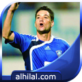 neves7alhilal