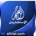 أبوحمد _ Mi
