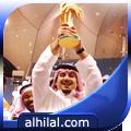 يزيد آل الشيخ
